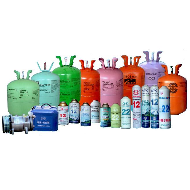 Gas condizionatori ricarica dei gas oggi in uso - Marche condizionatori ...